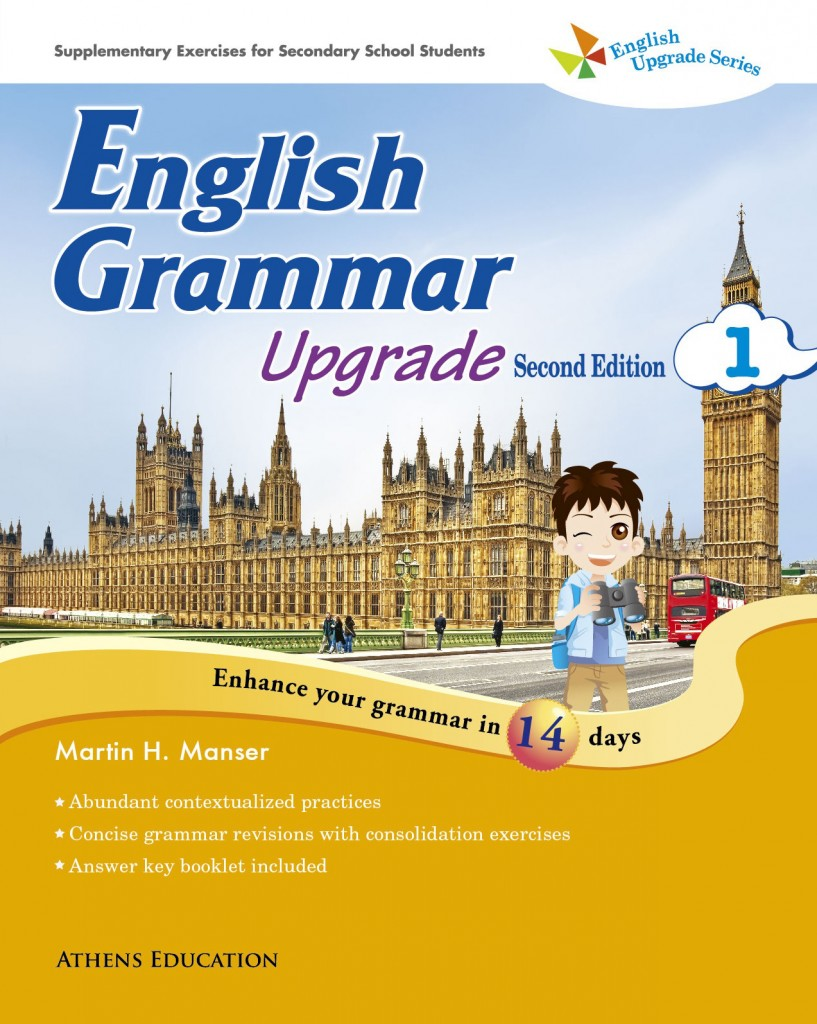 EG_Upgrade_1