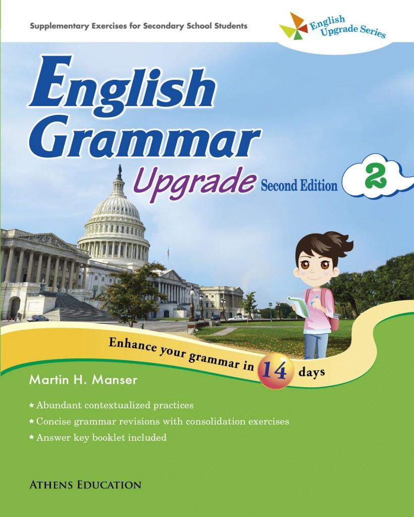 EG_Upgrade_2