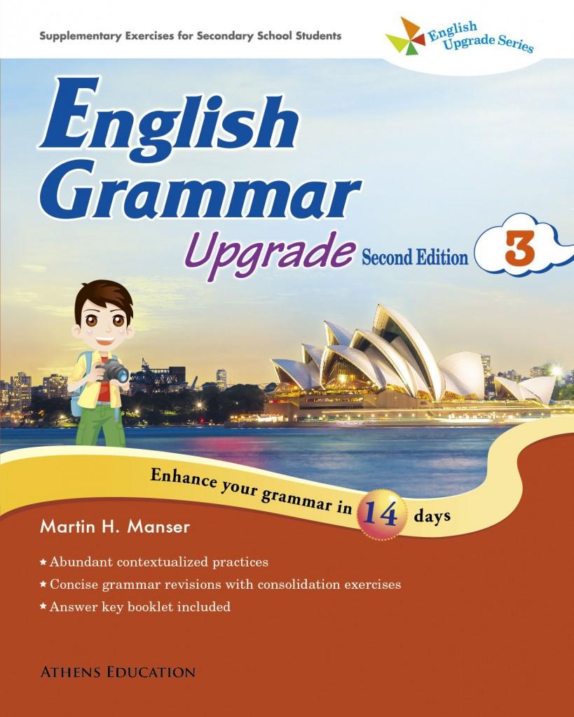 EG_Upgrade_3